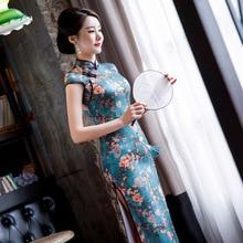 Quinceanera offre spéciale Appliques 2020 nouveau poids lourd soie Cheongsam longue haute fente manches courtes chinois amélioré robe imprimée