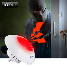 KERUI J009 Indoor Siren 433MHZ High Quality Wireless Flash Horn Red Light 110dB Loud Siren for Home Security Alarm System Kits