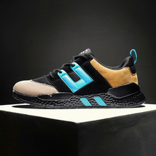 2019 Sport Running Comfortable Shoes Men Casual