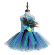 цена на Flower Girls Peacock Feather Tutu Dress for Kids Knee Length One Shoulder Dress Girls Elegant Wedding Dress Summer Girls Clothes