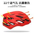 Fahrrad Helm Integral Geformten Helm Fahrrad Helm Licht Enthalten Reiten Helm Außen-in Fahrradhelm aus Sport und Unterhaltung bei
