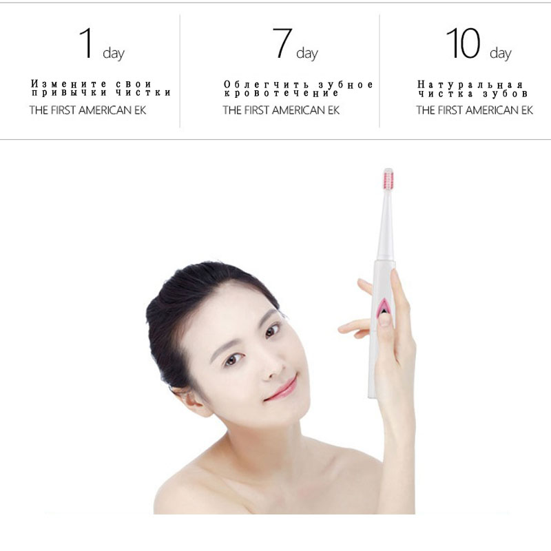 High-quality electric toothbrush wireless induction charging Child adult sonic automatic toothbrush Effective protection teeth