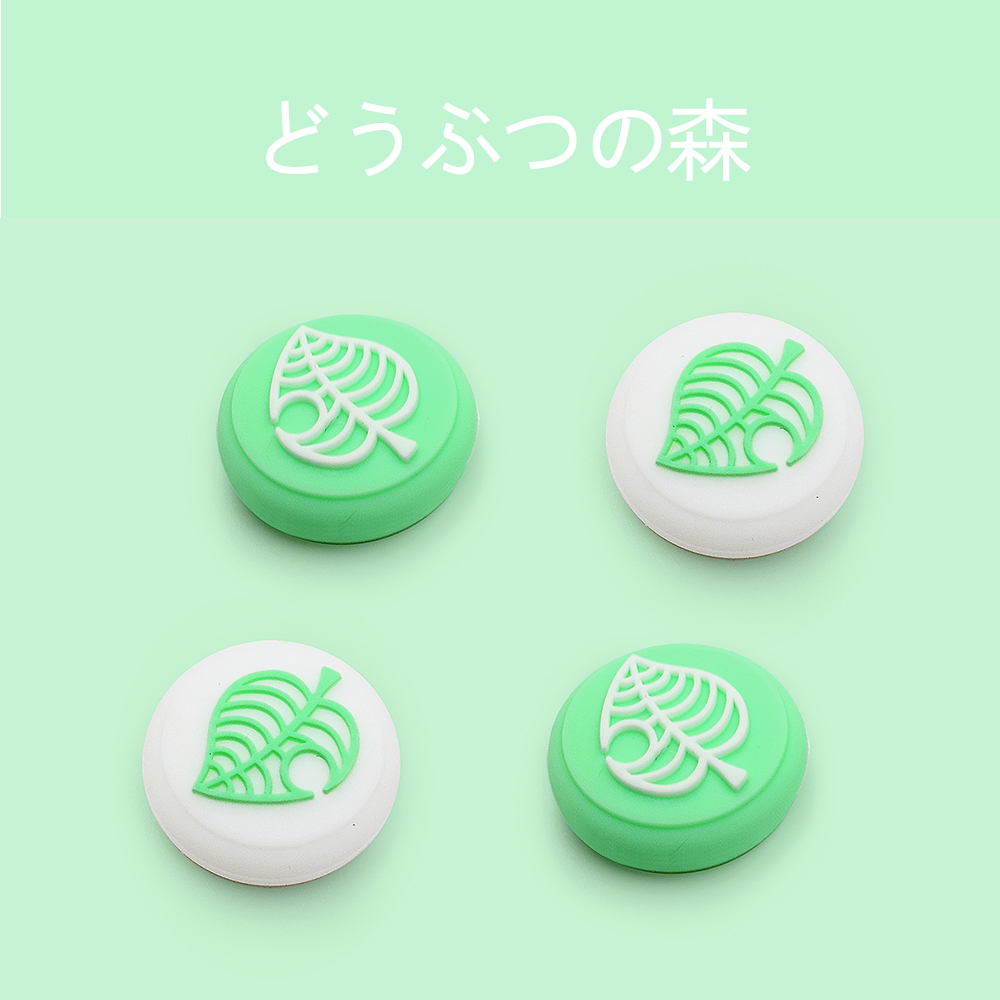 Green Nintend switch Joy Con Animal Crossings Thumb Grips Kawaii Leaf  Type Silicone Case For Nitend Switch Lite Cute Cover
