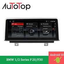 Radioodtwarzacz samochodowy AUTOTOP dla bmw serii 1 F20 2011-2014 seria 2 F22 2013-2017 System NBT Android 10 0 samochodowy odtwarzacz multimedialny Radio tanie tanio CN (pochodzenie) Double Din 10 25 4*45W System operacyjny Android 10 0 Jpeg Plastic 1280*480 Bluetooth Ekran dotykowy Wbudowany gps