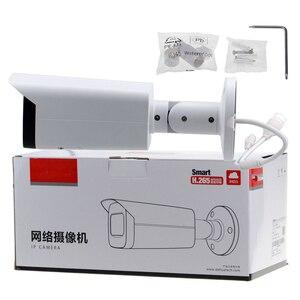 Image 5 - Dahua $ number mp Cámara Bala IPC HFW4431R Z 80 m IR Noche Cámara con 2.7 ~ 12mm lente VF Motorizado Zoom Automático Focus Cámara Bullet IP