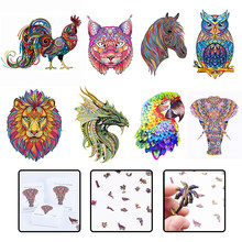 DIY Wood Puzzle Animal Jigsaws Puzzles Mysterious For Adult Kids Educational Fabulous Montessori Children's Toys Gift