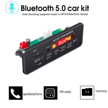 5V/12V Car MP3 Decoder Board With Remote FM Radio Power Failure Memory And Recording Function Bluetooth MP3 Player Decoder Board image