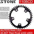 Каменное кольцо 110 BCD круглое для красного rival s350 s900 s100 42t 48 50 56 зубчатое колесо для шоссейного велосипеда для sram force 110BCD гравий