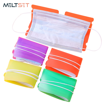 10/20/50pcs Portable Mask Folder Organizer Folding Face Masks Storage Clip Disposable Mask Temporary Container Safe Pollution