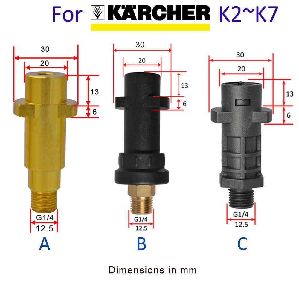 Schuim Generator Schuim Kanon Pistool Tornado Schuim Nozzle Wasstraat Schuim voor Karcher K2 K3 K4 K5 K6 K7 Hoge hogedrukreiniger Auto Wasmachine