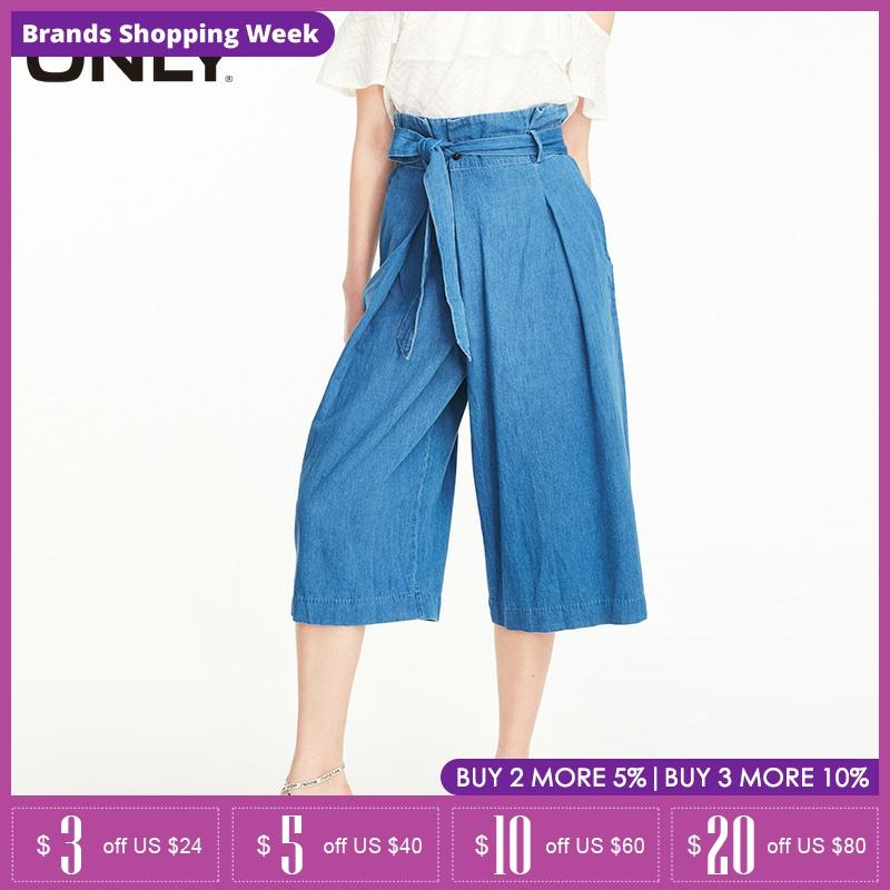 ONLY Women's Summer High-rise Straight Fit Loose Fit Wide-leg Capri Jeans |11926I515