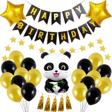 Panda Party Decoration Baby Shower Supplies Childrens favorite big panda party theme decoration collection