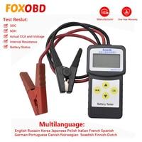 Multi Language Car Automotive Car Battery Tester 12V Battery Tools For Cars Automotive Battery Car Measurement Battery Tester