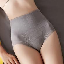 Shapers Women Panties Underwear Butt-Lifter Tummy Control Slimming High-Waist Cotton