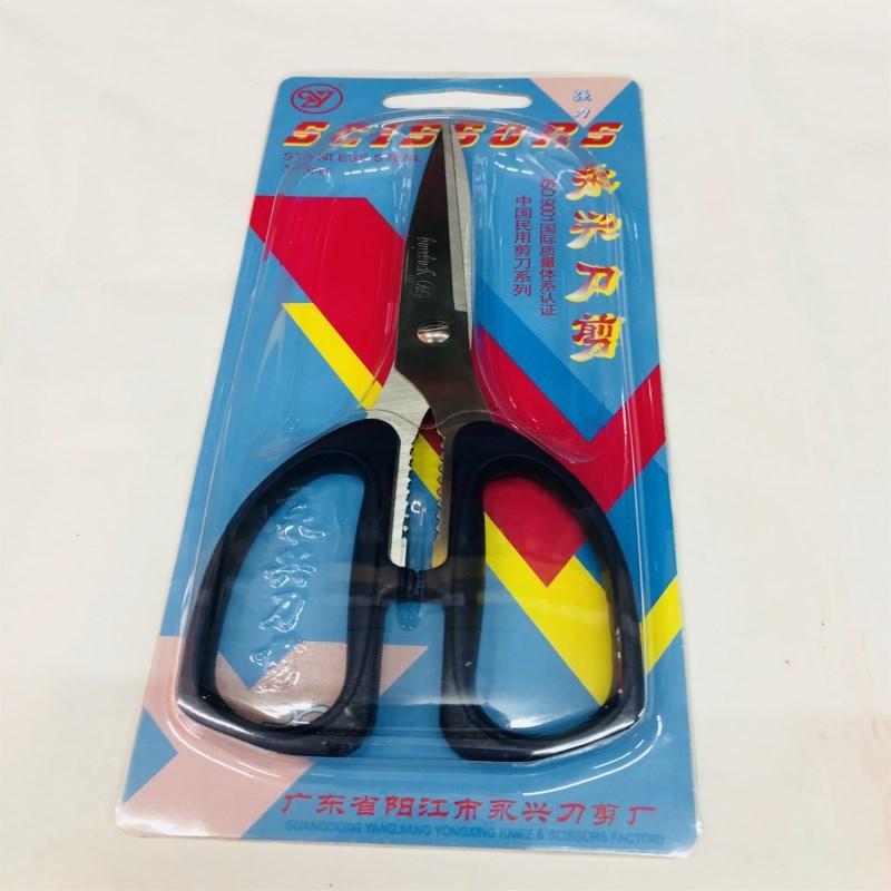 Yangjiang из нержавеющей стали superpower jian ножницы бытовые Портной Ножницы DIY ножницы для поделок bing xiang jian кухонные ножницы
