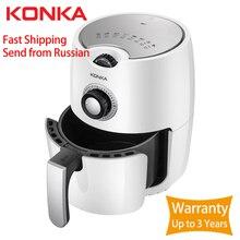 KONKA 2.5L многофункциональная воздушная фритюрница для курицы без масла, фритюрница для здоровья, фритюрница для пиццы, умная сенсорная электрическая фритюрница с ЖК-дисплеем
