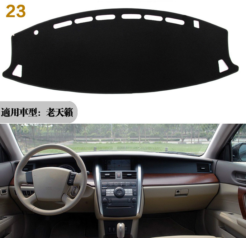 For Nissan Teana J31 2003  2008 Right and Left Hand Drive Car Dashboard Covers Mat Shade Cushion Pad Carpets Accessories