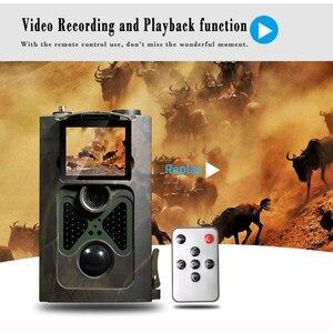 Image 2 - HC 550M 2G MMS Jagd Trail Kamera Infrarot Nachtsicht Kamera für Wildlife Forschung & Bauernhof Überwachung Echt zeit übertragung