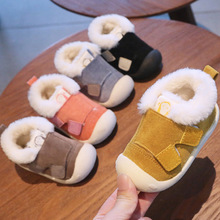 Cute Infant Babys Shoes 2021 Winter New Baby Cotton Shoes Plus Velvet Baby Toddler Shoes Soft Bottom Magic Slip First Walkers