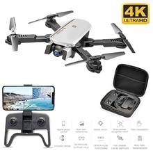 SMRC 1808 RC Quadcopter Drones HD Dual 1080P Camera WIFI Transmission FPV Optical Flow Folding Mini 4K Drone Aircraft Toys VS R8