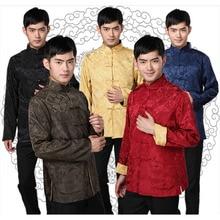 Китайские традиционные костюмы мужская рубашка Свадебная праздничная одежда китайский год одежда для кунг-фу длинный рукав Двусторонняя рубашка