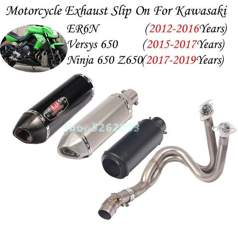 Слипоны для мотоциклов Kawasaki ER6N Versys 650 Z650 Ninja 650, модифицированные выхлопные трубы для мотоцикла, выхлопная система, глушитель, передняя Труба