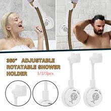 Ajustável adesivo cabeça de chuveiro do banheiro base titular suporte rotativo poderoso assento do chuveiro sucção chuck titular