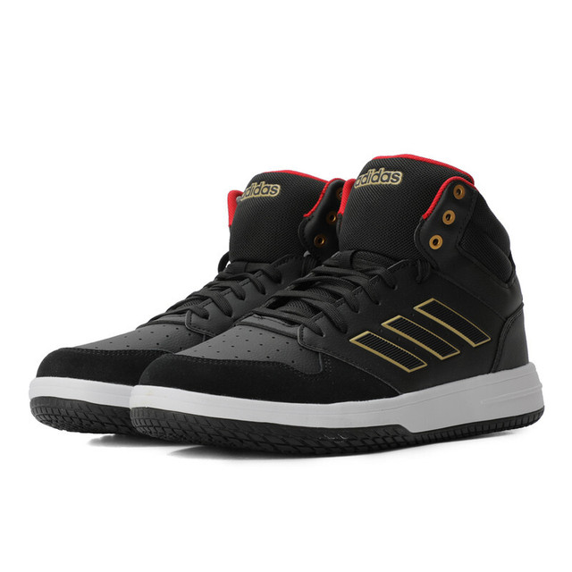Original New Arrival  Adidas GAMETAKER Men's Basketball Shoes Sneakers 2