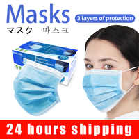Protective mask 50Pcs / 20pcs high quality 3 layer prevent Anti virus formaldehyde bad smell Bacteria Disposable mask in Stock