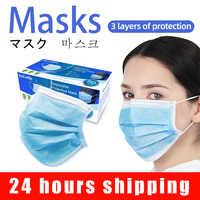 Schutz maske 50 stücke/20 stücke hohe qualität 3 schicht verhindern Anti virus formaldehyd schlechte geruch Bakterien Einweg maske auf Lager