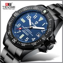 Часы наручные мужские автоматические брендовые Роскошные Синие
