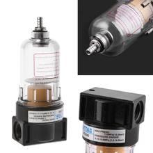Pneumatyczny filtr powietrza obróbka źródła oleju sprężarki separacja wody AF2000 B85C