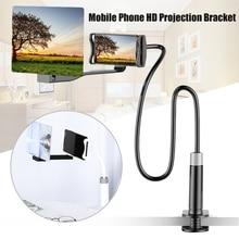 جديد الهاتف المحمول عالية الوضوح الإسقاط قوس قابل للتعديل مرنة جميع الزوايا حامل هاتف لوحي DOM668