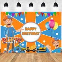 Blippi фон для фотосъемки с изображением Мальчики счастливые