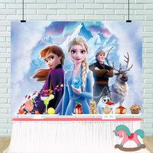 Rideau d'arrière-plan en tissu pour photomaton, décorations murales de fête d'anniversaire pour enfants, support d'arrière-plan, Frozen 2, 125x80cm