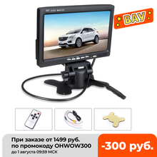 7 Inch 12V TFT LCD Display Bildschirm Universal Auto Monitor Rearview Screen Fernbedienung CCTV Rückansicht Umkehr Backup kamera