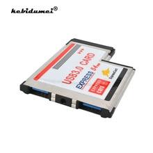 Kebidumei pci 54mm slot expresscard usb 3.0 pci express adaptador de cartão para notebook portátil 5gbps duplo 2 portas hub conversor pcmcia