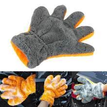 2021 novas toalhas de lavagem de polimento de pelúcia microfibra luva de lavagem limpeza limpeza instrumentação limpeza secagem pelúcia toalha grossa forte c5l7