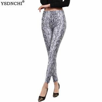 YSDNCHI High Waist Legging Breathable Slim Snake Printing Leggings Push Up Elastic Leggin Slim Ladies Trousers Stretch Legging 1