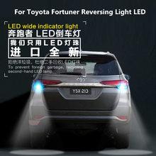 For Toyota Fortuner 2011-2019 Reversing Light LED Retirement Auxiliary Refit 2pcs