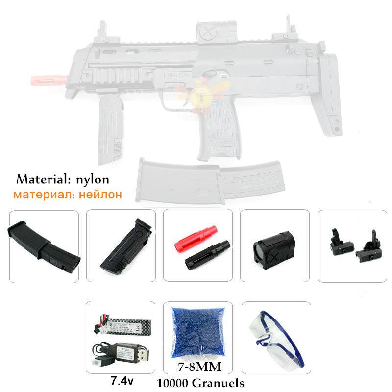 MP7 water gel gun Electronic Nylon material guns toys for children Outdoor Shooter outdoor toys for children