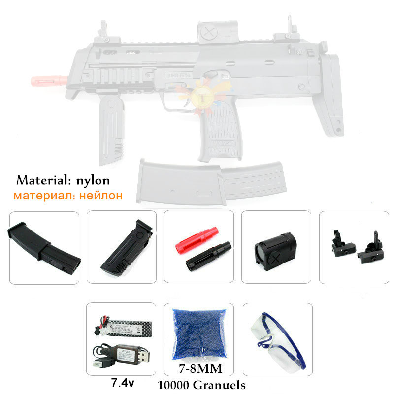 MP7 Water Gel Gun Electronic Nylon Material Guns Toys For Children Outdoor Shooter