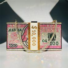 Бесплатная доставка 2021 клатч стразы кошелек 10000 долларов