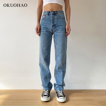 Mom Jeans Straight Pants Washed Loose High Waist Plus Size Women Casual Boyfriends Cowboy Vintage Wide Leg Trousers 2021 New 1
