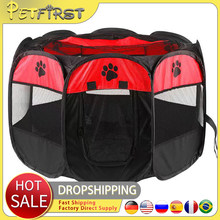 Petfirst Portable Folding Pet Tent Dog House Cage Dog Cat Tent Playpen Puppy Kennel Easy Operation Durable Outdoor Octagon Fence