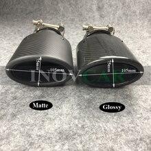 1 шт. овальные наклонные автомобильные выхлопные наконечники из углеродного волокна, овальные выхлопные трубы, автомобильные нержавеющие черные глушители для универсальных двойных наконечников