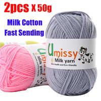 2 uds. De hilo de ganchillo, hilo de tejer de algodón y leche, hilo suave cálido para tejer a mano, suministros de 50g por Ud.