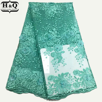 Newest African Lace Fabric With Beads 2020 High Quality French Tulle Lace Fabric 5 Yards For Party Dress Material YD506-105
