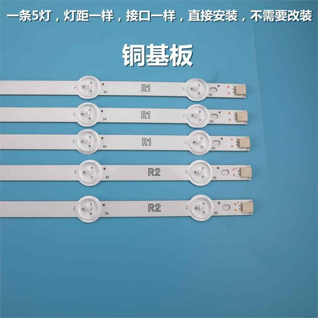 "(חדש) 10 יח'\סט LED תאורה אחורית בר החלפה עבור LG 42 ""ROW2.1 6916L-1412A 1413A 1414A 1415A,6916L-1214A 1215A 1216A 1217A 1340A"