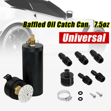 """Universal 3/8"""" NPT  Inlet Outlet 2 port Longer Oil Catch Can Tank with Breather Filter Engine Mini Oil Separator"""